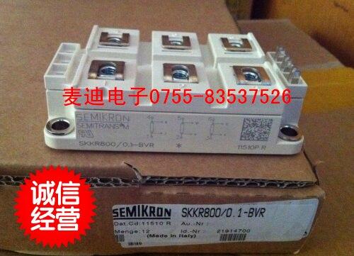 SKKR200/0.2-BVRS SKKR300/0.2-BVRS SKKR400/0.2-BVRS original spotSKKR200/0.2-BVRS SKKR300/0.2-BVRS SKKR400/0.2-BVRS original spot