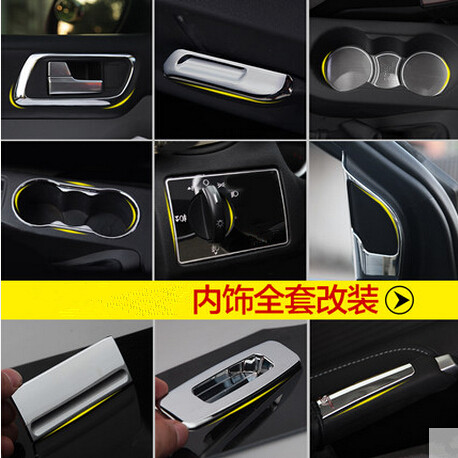 Car styling interior trim strip chrome decoration sticker ring accessories for ford focus 2 mk2 for Ford focus interior accessories