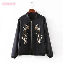 VKOZEN Harajuku Bird Plum Flower Embroidery Jacket New Women Contrast color Floral Bomber Jacket Coat Pilots Outerwear Black