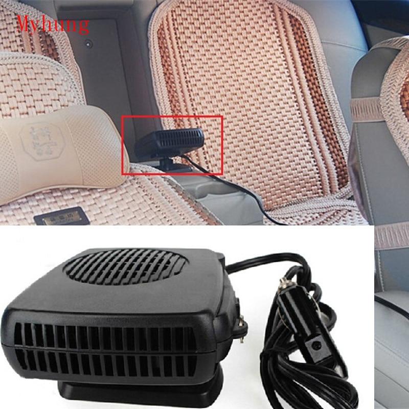 12V 150W Auto Car Vehicle Portable Dryer Heater Heating Cooler Fan Demister Defroster 2 In 1 Warm Hot Cold Car Accessories 200w auto car portable heater fan dryer defrost black 12v