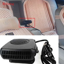 12 В 150 Вт авто автомобиль Портативный Сушилка Обогреватель Отопление кулер вентилятор демистер Defroster 2 в 1 теплая обувь, Лидер продаж холодной автомобиль Интимные аксессуары