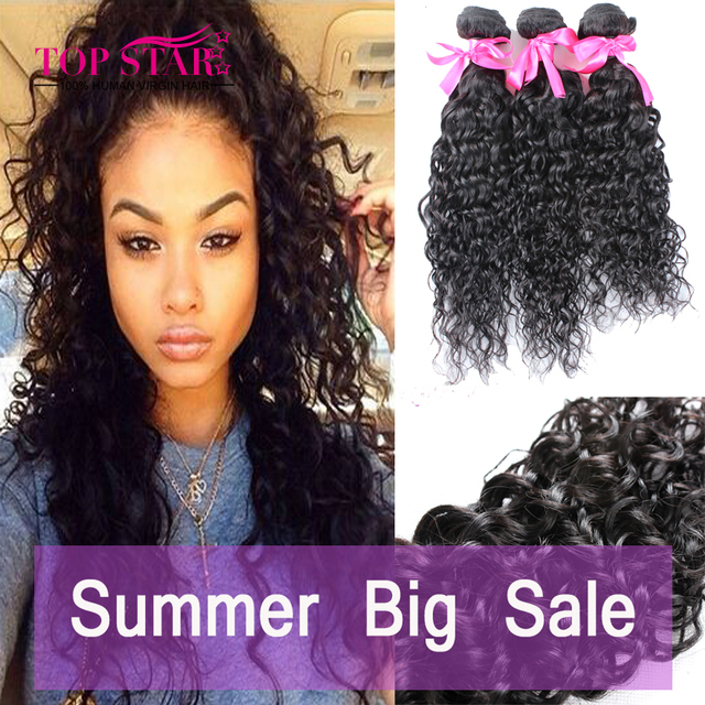 Wet And Wavy Virgin Brazilian Water Wave Hair 3 Pcs 8 24 Inch Curly