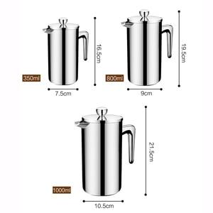 Image 5 - ROKENE 스테인레스 스틸 프렌치 프레스 커피 퍼콜 레이터 커피 메이커 Double Walled Construction 커피 프레스 3 Pieces Gifts