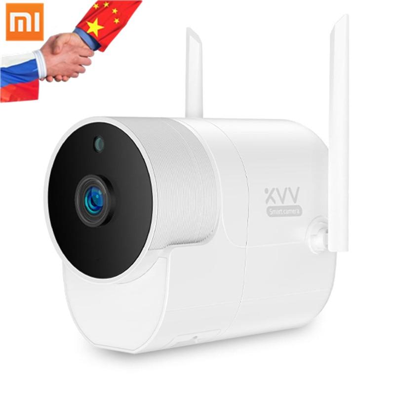 Xiaomi Xiaovv Outdoor Panoramic Camera 360 IP Cameras 1080P 180° Waterproof Wireless WIFI Infrared Night vision With Mijia APP machine