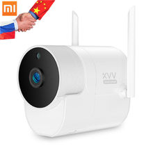 Xiaomi Xiaovv Outdoor Panoramic Camera Waterproof Surveillance Camera 360 1080P Wireless WIFI IP Cam Night vision With Mijia APP(China)