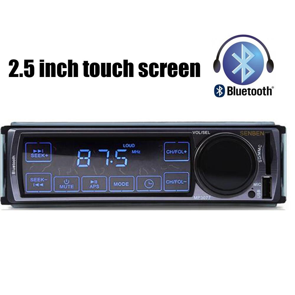 Can Car Radio Sd