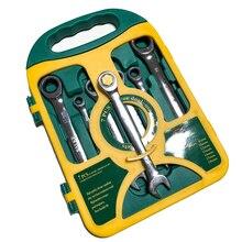 Jeu de clés à cliquet, outils manuels pour les réparations automobiles, jeu de clés à cliquet, outils de couple, 8 19mm