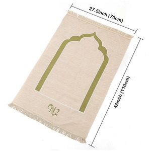 Image 3 - OurWarm Eid Mubarak Muslimischen Tasche Gebet Matte Teppich Baumwolle Teppich Reise Geschenke Für Gast Schlafzimmer Ramadan kareem Party Dekoration