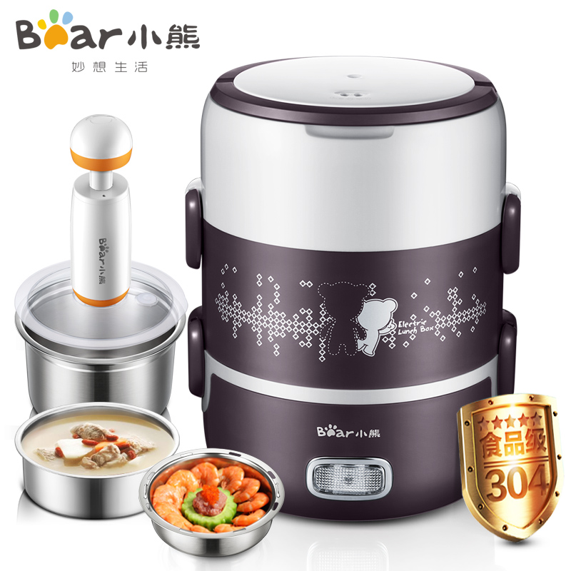 Bear Electric Lunch Box Portable Vacuum Three-layer Automatic Insulation Heating Cooking Stainless Steel Rice Cooker 110v 220v dual voltage travel cooker portable mini electric rice cooking machine hotel student multi stainless steel cookers