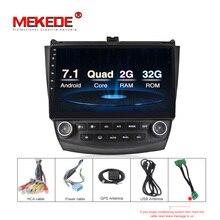 2g + 32g android 7.1 1024X600 HD Lettore DVD Dell'automobile per Honda Accord 7 2003- 2007 con il GPS Radio doppia/Singola Zona di Controllo del Clima