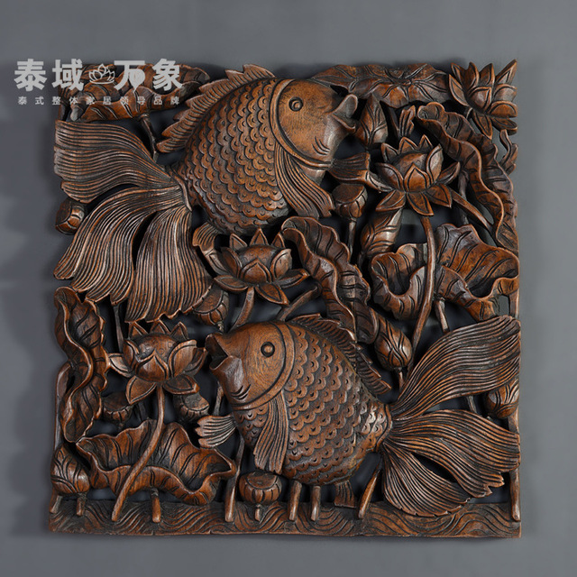 Thailand Southeast Asia Goldfish Pendant Carved Panels Hand Wall Hangings Handicrafts Thai Teak