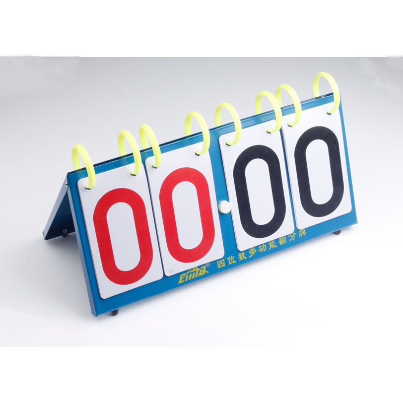 CIMA Soccer Score board Portable 4 digit basketball scoreboard volleyball handball tenni ...
