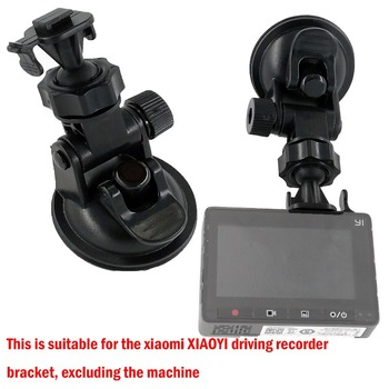 Car dvrs mount holder for Xiaomi xiaoyi DVR holder transparent suction cup dvr mini dash camera bracket holders 1pc image