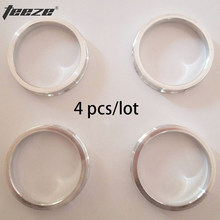 Teeze - (4 Pieces/Set) Car Styling Wheel Accessories Tire Accessories Aluminum Spigot Center Hub Ring OD 72.6 to ID 58.1(China)
