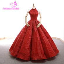 AOLANES Quinceanera Dress Floor Length Evening Dresses