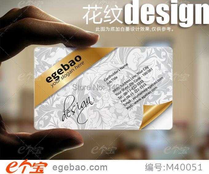 Transparent  PVC Business Card Printing Custom Business Cards Visit Card Printing To Top Quality NO.2087