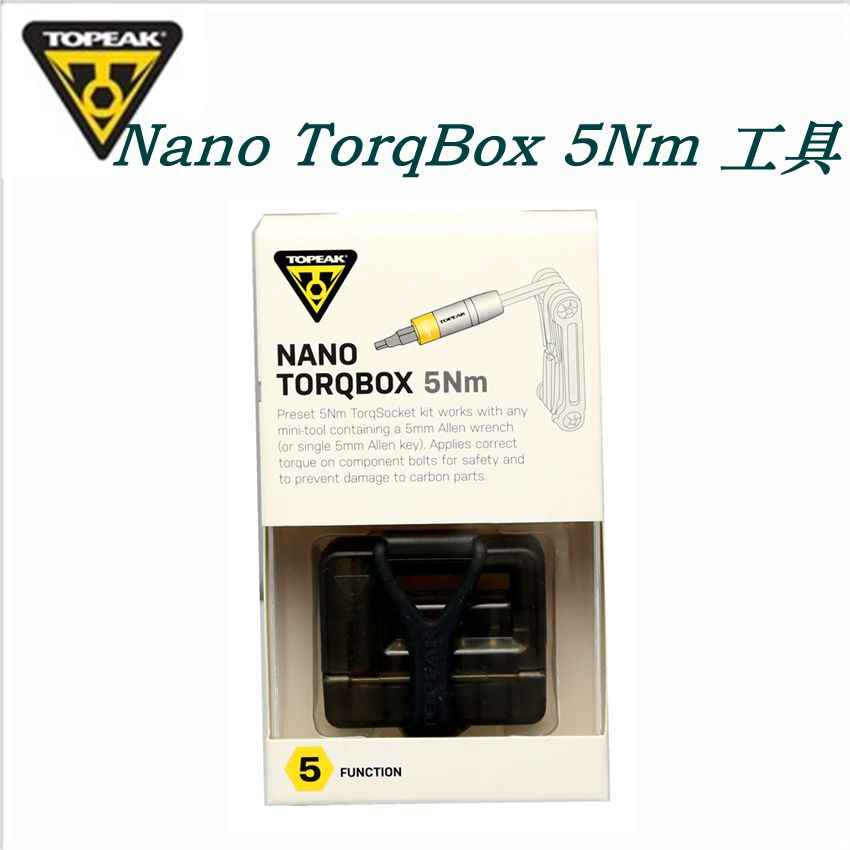 TOPEAK NANO TORQBOX 4NM / 5NM /  Tool Kit,3 / 4 / 5mm hex & T20 / T25 Torx TT2561 TT2562