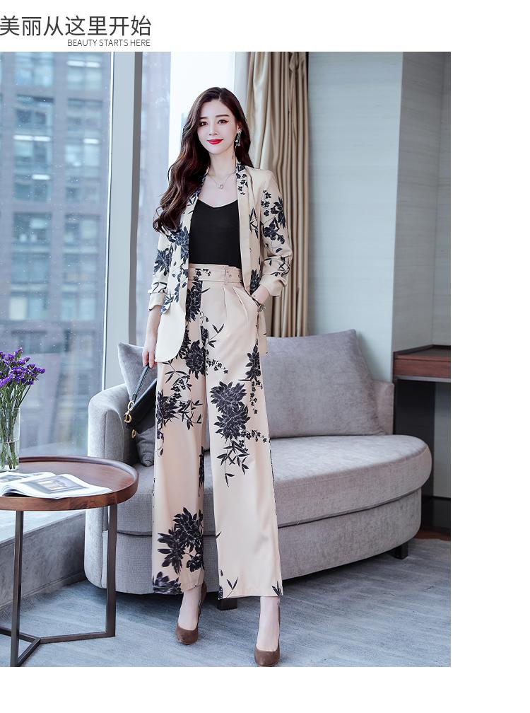 YASUGUOJI New 2019 Spring Fashion Floral Print Pants Suits Elegant Woman Wide-leg Trouser Suits Set 2 Pieces Pantsuit Women 21