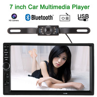 7 HD Touch Screen Car Stereo MP4 MP5 Player 2 Din Bluetooth 3 0 In Dash