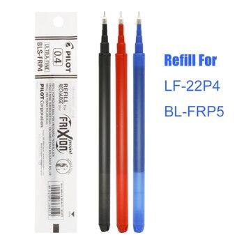 LifeMaster Pilot FriXion Gel Vullingen BLS-FRP4/FRP5 Uitwisbare Pen 0.4mm/0.5mm Voor LF-22P4 Schrijven Levert