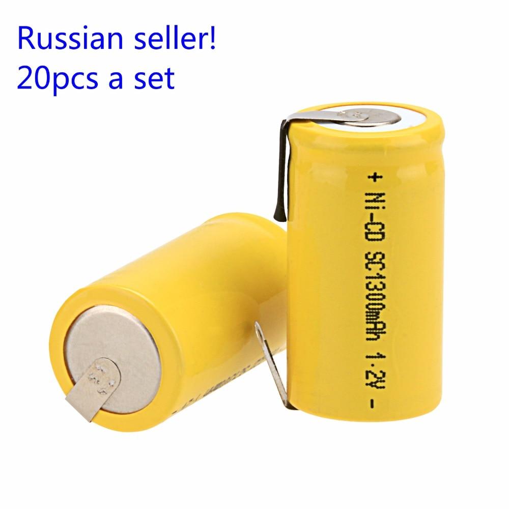 Russian seller 20 PCS Sub C SC 1 2V 1300mAh Ni Cd NiCd Rechargeable Battery 4