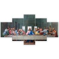 5 панелей известный HD печати холст живопись Тайная вечеря Леонардо да Винчи настенные панно для Гостиная кухня без рамы