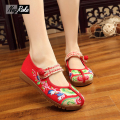 Fashion chinese embroidered shoes Women Linen weave tape Shoes Mary Jane laides Flats shoes woman thicken oxford Shoes for women