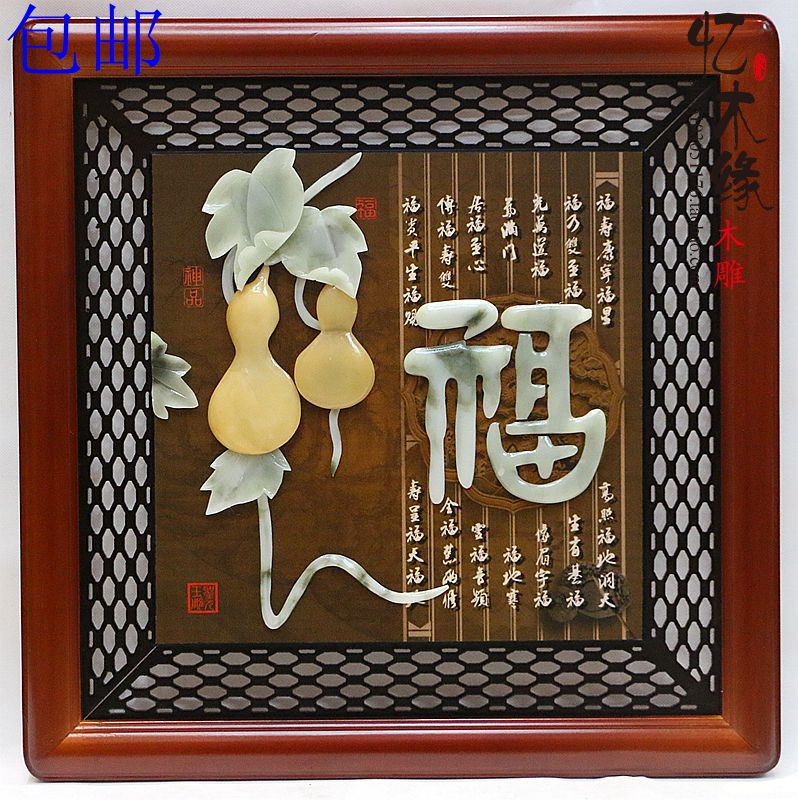 Jade carving painting small square pendant classical paintings of modern Chinese painting mural jade wood painting background 30 millennia of painting