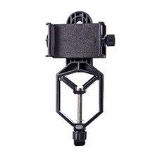 Микроскоп астрономический телескоп одиночный и двойной цилиндр цифровой съемки телефон стенд держатель клип ленивый кронштейн стента