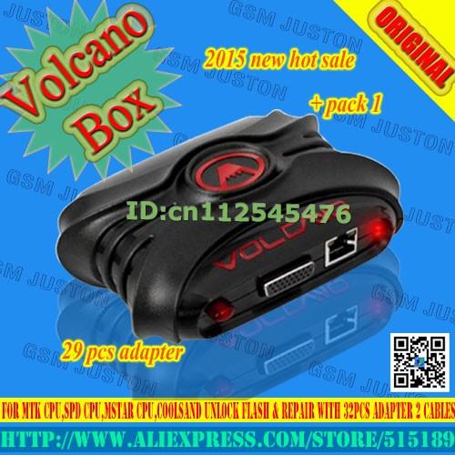 Volcano BOX-GSMJUSTON-c6