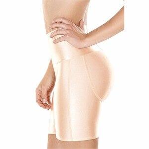 Image 5 - New Women Abundant buttocks and padded hip panty Butt LIft Boyshort fake ass underwear fake hip booster Booty Butt Enhancer E107