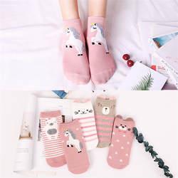 Унисекс детские мальчики и девочки Chaussettes 3d Печатный носки с единорогами девочки Kawaii лодыжки Смешные Милые смайлики искусство счастливые