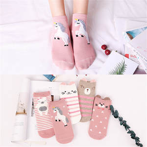 WaterMonkey Children Ankle Funny Cute Kids Cotton Socks