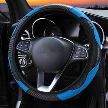 LEEPEE-protector para volante de coche, antideslizante, transpirable, de fibra de carbono, PU, 37-38cm