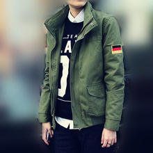 militar chaqueta bandera militar bandera militar alemana bandera chaqueta militar alemana chaqueta chaqueta bandera alemana rrx71qd
