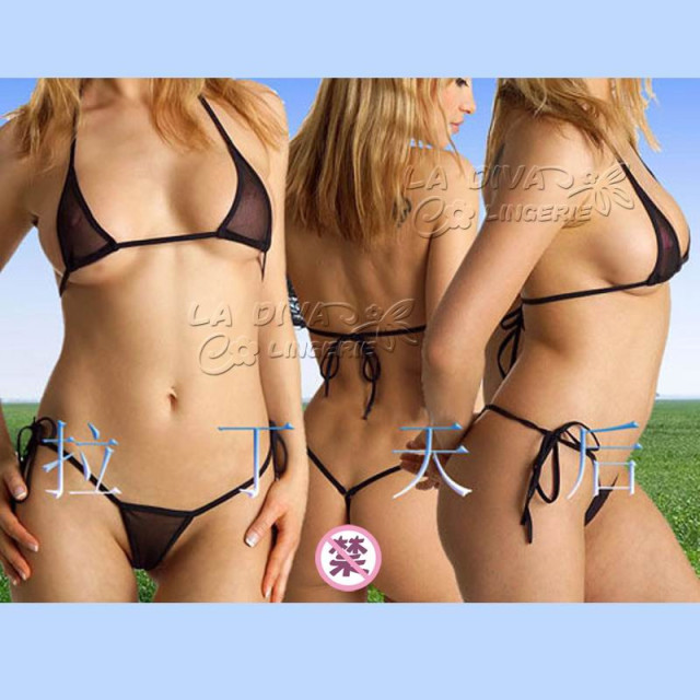 micro bikini transparent
