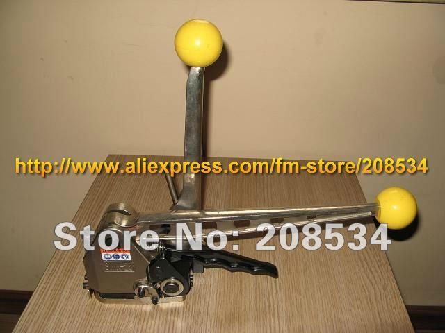 SMK-25 Ręczne kombinowane narzędzie do spinania taśm stalowych, - Zestawy narzędzi - Zdjęcie 1