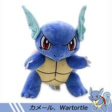 Japan Anime  GO Wartortle Plush Doll 12