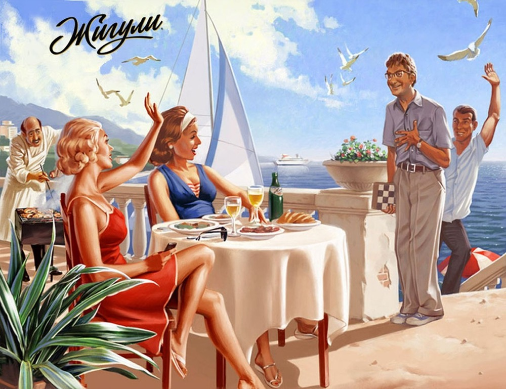 Vintage Soviet Russian Pin Up Girls Seaside Meal Retro