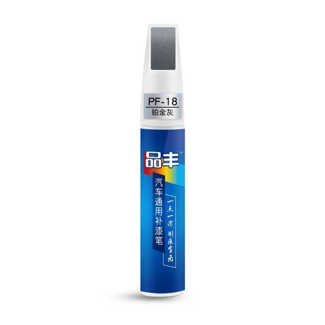 Professional Matt Car Scratch Repair Pen Auto Care 12 Colors Car Scratch Repair Paint Care Auto Paint Pen