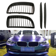 New 1 Set Vehicle Car Dumb Black Front Kidney Grill Grilles For BMW E90 E91 Saloon 2005-2008 4D Auto Car Accessories vodool 1 pair gloss black car racing grills automobile front bumper kidney grilles for bmw e90 e91 2008 2011 auto accessories