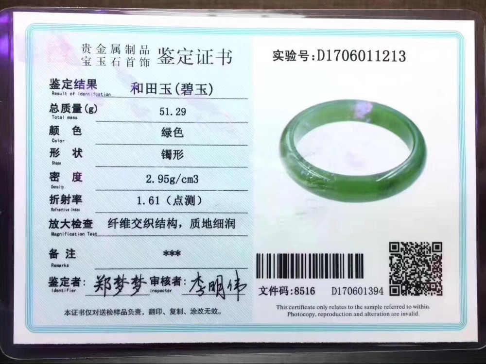 จัดส่งฟรีขายส่ง noble 100% ธรรมชาติสีเขียวหยก hetian yu รอบอัญมณีสร้อยข้อมือ