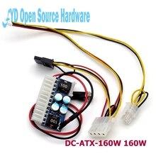 1set DC-ATX-160W 160W high power DC 12V 24Pin ATX switch PSU Car Auto mini ITX ATX Power Supply