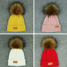 2017 Brand New Child Kids Warm Winter Crochet Ski Cap Wool Knit Beanie Fur Bobble Hat Fashion kids woolen hat