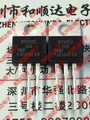 10 pçs/lote NOVO IC BYV32E-200 BYV32E 200 TO-220-2 200 V