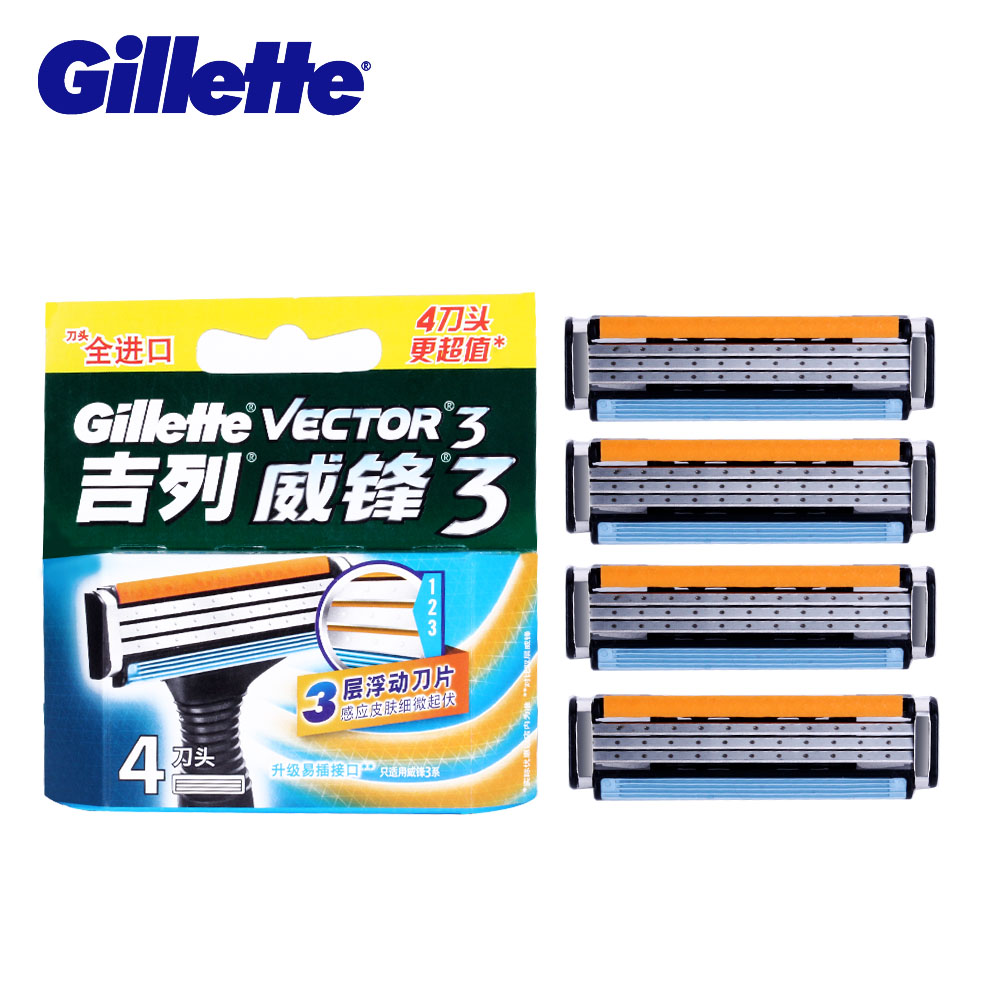 New Gillette Vector 3 4 Pc/Lot High Quality Shaving Razor Blades Three Layer Shaver Blades Safety Razor Blades For Men Barbers