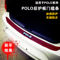 free shipping!!! For Volkswagen Polo Rubber Exterior Rear Trunk Bumper Scuff Plate Door Sill Protection Strip Antirust Durabl