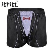 Compra summer boxer shorts y disfruta del envío gratuito en ... dcd5da614188