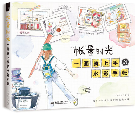 Chinese Line drawing book Watercolor drawing book for dairy notebook цена