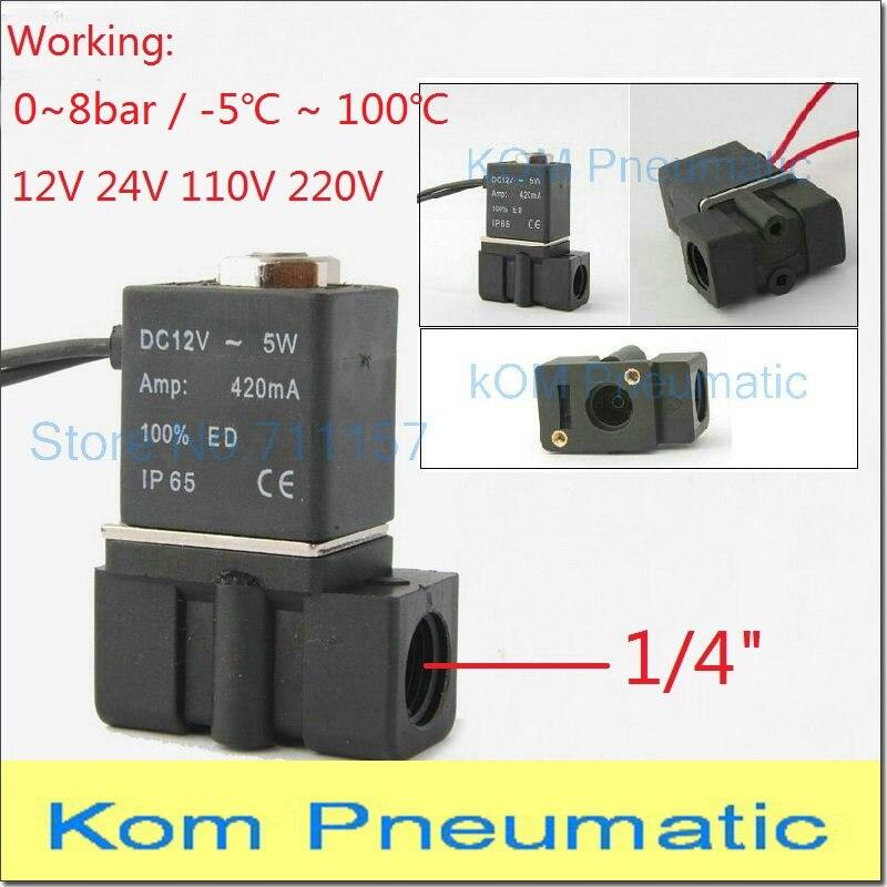 Valve dair de sol/éno/ïde pneumatique en aluminium pneumatique normalement ferm/ée de 1//4inch DC 12V 2